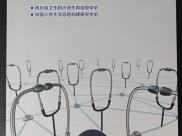 成飞医院网站获四川省三级医院网站评估总分第六名