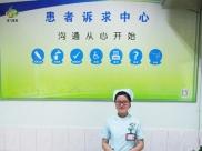 成飞医院门诊部推进标准化管理和精细化服务获患者肯定