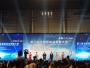 成飞医院参加第三届全国医院品管圈大赛获一等奖
