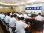 成飞医院召开以智慧物联网实现分级诊疗医疗新模式的 信息专题会议