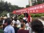 """成飞医院红手环志愿者协会举行""""世界卒中日""""义诊活动"""