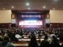 喜讯 | 一等奖:成飞医院参加全国第四届医院品管圈大赛喜获一等奖