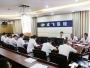 """成飞医院召开""""优化医疗机构便民服务及环境整治""""工作会"""