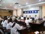成飞医院举行2017年全院病案讨论会