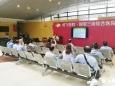 """成飞医院2017年第十三期""""健康管理学校""""""""高血压出血的防治""""开讲啦"""