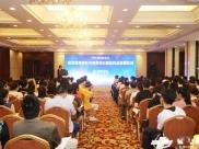 四川省医院协会·成飞医院举办国家级继续教育项目暨医院品管圈培训(二)