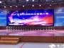 成飞医院刘作林院长应邀参加四川省第四届医院品管圈大赛并担任主持