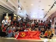 成飞医院党委组织全体党员观看《建军伟业》——回望铁血征程,体悟历史意蕴