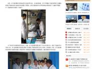 四川教育新闻网报道成飞医院医疗对口援建骨科专家团队松潘行