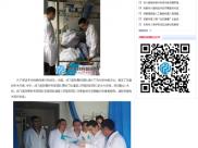 川报网报道成飞医院医疗对口援建骨科专家团队松潘行