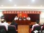 中共航空工业成飞医院隆重举行党员大会
