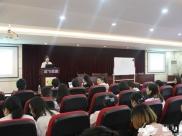 成飞医院举行临床医疗风险识别的专题讲座
