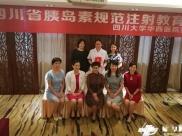 成飞医院参加四川省首届胰岛素规范注射教育竞赛并荣获第四名的好成绩