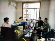 成飞医院副院长张鹏一行到四川省肿瘤医院进行调研