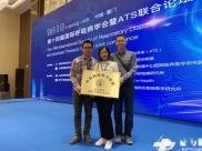 成飞医院加入中国肺癌联盟