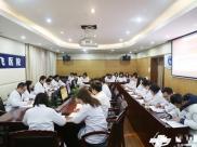 成飞医院第一党支部召开2018年第七次党员大会