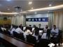 成飞医院召开2019年第一次病案质量管理委员会会议