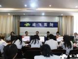 """成飞医院第一党支部开展""""学条例、抓落实""""主题党日活动"""