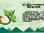成飞医院2019年端午节放假值班安排