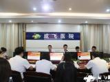 成飞医院第一党支部召开2019年第三次党员大会