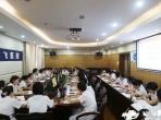 成飞医院召开2019年上半年护理质量与安全管理工作会议