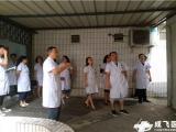 成飞医院开展2019年夏季高温全院安全生产隐患大检查