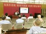 """成飞医院2019年第十二期健康管理学校""""良性前列腺增生诊疗指南""""开讲啦"""