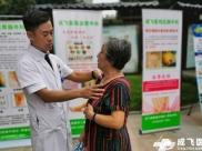 成飞医院普外科联合超声科、成飞社区卫生服务中心开展大型联合义诊活动