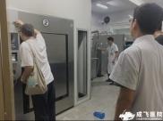 成飞医院迎接2019年企业落实主体责任专项检查