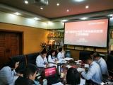 成飞医院召开2019年下半年意识形态工作专题会