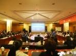 成飞医院成功举办省级继教项目《康复科研发展趋势与思路研讨会》