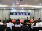 成飞医院举行2019年度全院死亡病例讨论会