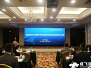 成飞医院举办省级继教《腔镜技术在相关学科的应用暨疝外科学习班》