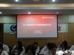 成飞医院第一党支部召开2019年接收预备党员大会