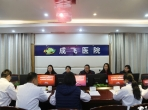 成飞公司审计组进驻成飞医院开展2019年度医院合规性专项审计