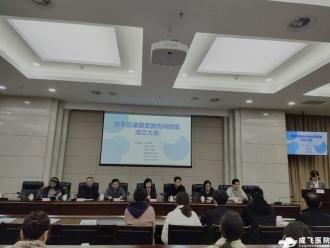 成飞医院参加青羊区康复医教协同联盟成立大会