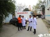 """成飞医院接受青羊区生态环境局2019年""""双随机""""环境监管抽查"""