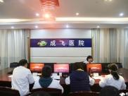 成飞医院开展2019年度党支部书记述职评议考核工作