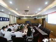 成飞医院安全管理委员会开展消防知识培训