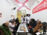 成飞医院领导班子与精神科患者共迎2020年新春佳节