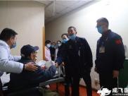 成飞公司党委书记、董事长宋承志一行慰问生病住院成飞籍员工