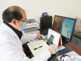 成飞医院召开应为抗击新冠肺炎疫情阶段性工作总结视频会议