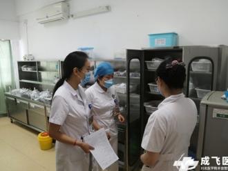 成飞医院开展2020年上半年护理质量大检查