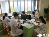 成飞医院进行2020年医疗质量月医疗质量大检查