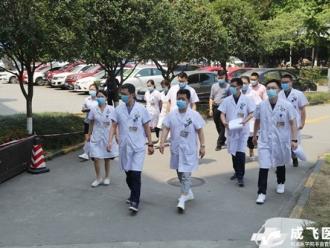 成飞医院刘作林院长带队开展2020年全院安全生产现场大检查