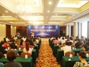 成都市青羊区人民政府与成飞医院签订成立区域医疗联合体协议
