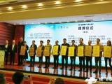 成飞医院获中国心血管健康联盟、中国胸痛中心总部颁发的中国胸痛中心建设单位称号