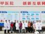 松潘县人民医院派出骨干医师到成飞医院进行培训