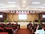 四川省医学会第十二次航空航天医学学术年会在成都召开