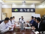 依米康集团吴建军副总裁一行到成飞医院考察交流